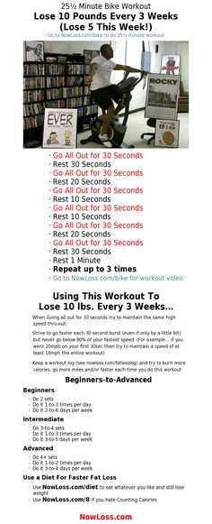 Intense Bike workout. lose fat all over quick