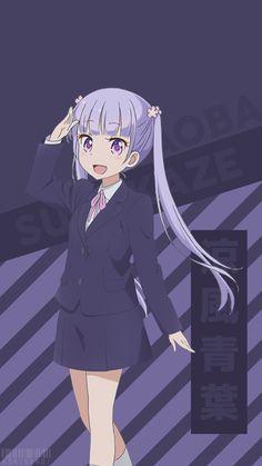Suzukaze Aoba V2