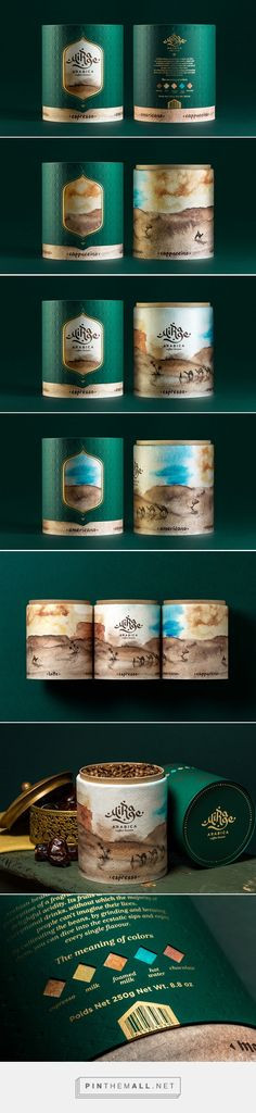 Mirage Arabica Coffee Concept by Karen Gevorgyan, Armenak Grigoryan, Maria Gevorgyan, Ani Gevorgyan. Source: Daily Package Design Inspiration. Pin curated by #SFields99 #packaging #design #inspiration #coffee #range #illustration
