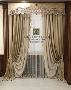 40 Amazing Woodworking Curtains Ideas - Decor Units in 2019 Luxury Curtains, Home Curtains, Curtains With Blinds, Kitchen Curtains, Window Curtains, Classic Curtains, Elegant Curtains, Modern Curtains, Curtain Designs For Bedroom