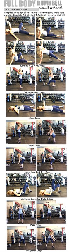 Got a Dumbbell and 30 Minutes? You Can Do This Workout - Your Trainer Paige