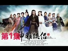 Romance of the Condor Heroes 2014