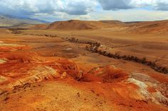 Valley Of Kyzyl-chin. Altai Photograph by Victor Kovchin Art Prints For Home, Fine Art Prints, Different Shades Of Red, Russian Art, Geology, Great Places, Natural Beauty, Waves, Artists
