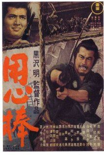 A crafty ronin comes to a town divided by two criminal gangs and decides to play them against each other to free the town.