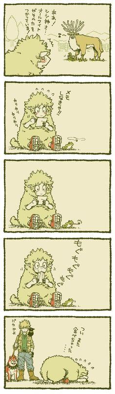 Boku no Hero Academia    Midoriya Izuu, All Might, Kirishima Eijirou, Katsuki Bakugou, Fumikage Tokoyami (AU)