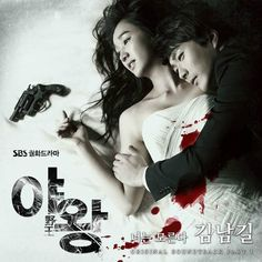 """Actor Kim Nam Gil releases """"You Don't Know"""" for the 'Queen of Ambition' OST"""