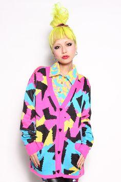 Galaxxxy colourful cardigan