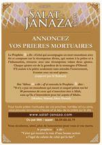 Comment faire la salat janaza (prière mortuaire)