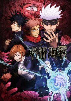 Dark Anime, M Anime, Anime Guys, Anime Art, German Anime, Poster Manga, Streaming Anime, Animes Online, Japanese Poster