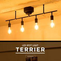 シーリングライト インテリア おしゃれ 照明 LED電球付き。シーリングライト おしゃれ 4灯 天井照明 TERRIER(テリア) おしゃれ お洒落 LED電球対応 照明 インテリア ライト 電気 間接照明 西海岸 カリフォルニア ブルックリン 男前 インダストリアル 北欧 テイスト リビング ダイニング キッチン 居間用 寝室 照明 天井