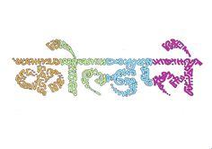 Hindi logo - Coldplay AHFOD....Being Indian and knowing Hindi just got cooler! LOL!