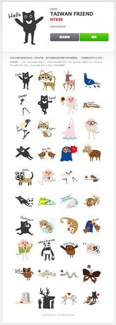 COSMO\ TAIWAN FRIEND\ 來自台灣的動物好朋友!們牠們是一群充滿歡笑與悲傷的保育類動物,一起體驗他們的生活吧!\  http://line.me/S/sticker/1007609