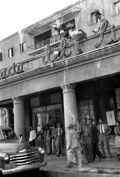 Travesuras de Carnaval en Caracas Venezuela cerca de 1950.