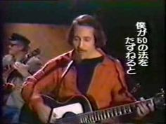 50 Ways To Leave Your Lover- Paul Simon .. Live on BBC TV .. So good!
