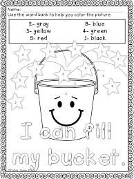 Image Result For Bucket Filler Printables School Activities