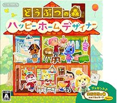 1000 images about ac happy home designer on pinterest - Animal crossing happy home designer cheats ...