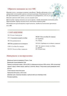 ГАРРИ ПОТЕР, связанный крючком | OK.RU Tatting, Harry Potter, Crochet, Art, Art Background, Bobbin Lace, Kunst, Ganchillo, Needle Tatting