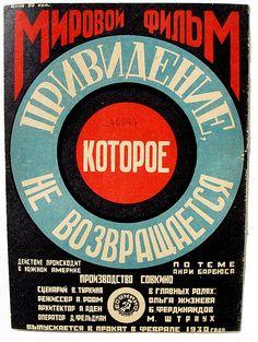 RARE 1929 RUSSIAN RODCHENKO DESIGN AVANT-GARDE COVER MAGAZINE Aleksandr Rodchenko, Russian Constructivism, Meaning Of Expression, Bauhaus, Russian Avant Garde, Political Posters, Soviet Art, Abstract Styles, Graphic Design Art