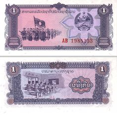 1979 series Laotian 1-kip banknote, featuring the Pathet Lao movement and the Coat of Arms of Laos on the obverse side, and a Laotian classroom on the reverse side.