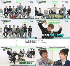 BTS Weekly Idol.. Poor Suga got rejected