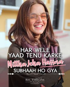 Instagram Captions For Selfies, Selfie Captions, Punjabi Love Quotes, Indian Quotes, Lyric Quotes, Me Quotes, Flirty Lines, Song Status, Queen Quotes