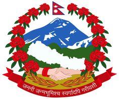 Coat of arms of Nepal | #heraldry