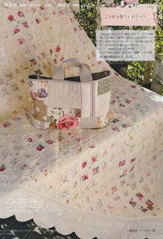 Patchwork Cathedral Window Patchwork, Cathedral Window Quilts, Cathedral Windows, Patchwork Quilt, Crochet Quilt, Scrappy Quilts, Hand Quilting, Machine Quilting, Shabby Chic Quilts