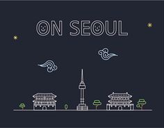 Project - On Seoul | Map of City Wall of Seoul