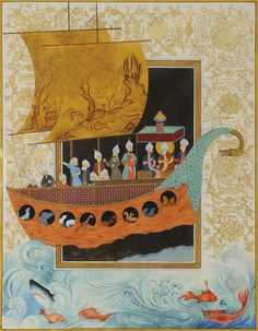 Official Web Site of Artist Haydar Hatemi - Turkish and Persian Art Mughal Paintings, Islamic Paintings, Religious Paintings, Old Paintings, Religious Art, Egyptian Drawings, Adam Et Eve, Iranian Art, Art Story