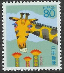 I wish these were USA stamps