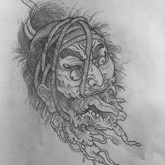 Bizarreando #tattoo #tatuaje #serieztattoo #seriezourense #namakubi #irezumi #irezumicollective #japan #japanese #japanesecollective Japanese Tattoo Designs, Japanese Tattoo Art, Japanese Sleeve Tattoos, Head Tattoos, Body Art Tattoos, Tattoo Ink, Vintage Nautical Tattoo, Japanese Forearm Tattoo, Dragon Tattoo Arm