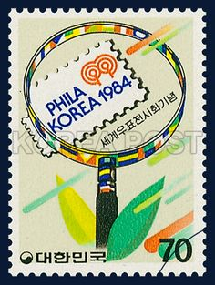 POSTAGE STAMPS COMMEMORATIVE OF PHILAKOREA 84, WORLD PHILATELIC EXHIBITION, magnifying glass, green, yellow, blue, Philately & Letter, 1984 10 22,세계우표전시회 기념, 1984년 10월 22일, 1367, 세계속의 필라코리아 '84, Postage 우표
