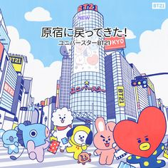 tata, mang, World Bts Chibi, Bts Cute, Fanart Bts, Bts Drawings, Line Friends, Kpop, Bts Fans, Bts Pictures, Bts Wallpaper