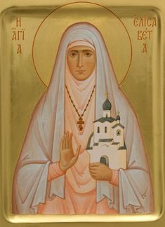 Icon of Holy Martyr Grand Duchess Elisabeth - Hand-Painted Icon from the… Christian Drawings, Saint Antony, Paint Icon, New Saints, Best Icons, Byzantine Icons, Painting Studio, Religious Icons, Orthodox Icons