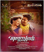veeram 2017 malayalam movie download torrent