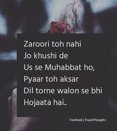 243 Best Gulzar images in 2019 | Hindi quotes, Love quotes