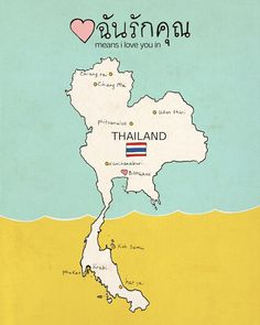 I Love You in Thailand // Typographic Print Maps by LisaBarbero