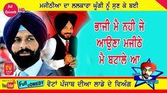 Ghuggi or Ghuga in Majitha, will Make no Difference Bikram Majithia upda...