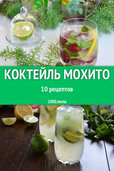 Soup Recipes, Vegan Recipes, Dessert Recipes, Vegan Party Food, Beverages, Drinks, Ketogenic Recipes, Drinking Water, Healthy Cooking