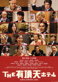 Watch The Uchoten Hoteru Episode 2 English Subbed Full HD Online for Free Cinema Movies, Hd Movies, Film Movie, Movies And Tv Shows, Cinema Theatre, Cinema Posters, Film Posters, Movies Worth Watching, Japanese Film