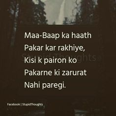 # anamiya khan Love Hurts Quotes, Love Quotes Poetry, Ali Quotes, Hurt Quotes, Photo Quotes, I Love My Parents, Love U Mom, Mom And Dad Quotes, Mother Quotes