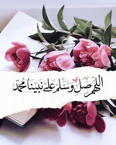 Muslim Images, Islamic Images, Islamic Messages, Islamic Quotes Wallpaper, Islamic Love Quotes, Bacaan Al Quran, Kaligrafi Allah, Muslim Pray, Beautiful Quran Quotes