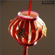Make your own Chinese Lantern Festival lanterns with red paper cups! Place in a LED tea light candle in it (make sure it is an open bottom so you can turn the light on/ off) then it is ready for a show off! :)