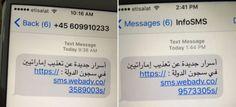 iPhone impide una vulnerabilidad que permite el acceso total al teléfono