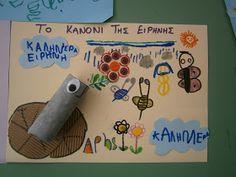 Kindergarten, Peace, War, Blog, School Ideas, Autumn, Tips, Kinder Garden, Fall