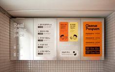 Signage Design, Menu Design, Cafe Design, Banner Design, Flyer Design, Branding Design, Logo Design, Graphic Design, Cafe Interior