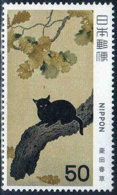 File: Black cat by Hishida Shunsou.JPG