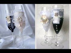 Декор свадебных бокалов лентой. Мастер класс от Nata Liana./ WEDDING GLASSES / - YouTube