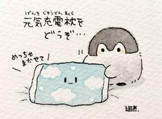 Penguin Cartoon, Penguin Art, Penguin Love, Cute Penguins, Cute Art Styles, Cartoon Art Styles, Aesthetic Drawing, Kawaii Art, Watercolor Animals
