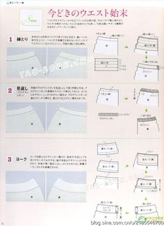 Basic patterns from mrs style book Japanese Sewing, Japanese Books, Japanese Patterns, Easy Sewing Patterns, Clothing Patterns, Fashion Sewing, Diy Fashion, Tao, Circle Skirt Tutorial